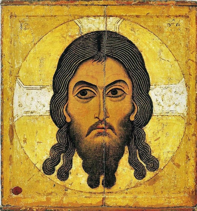 Спас Нерукотворный (новгородская икона XII века) (ГТГ).